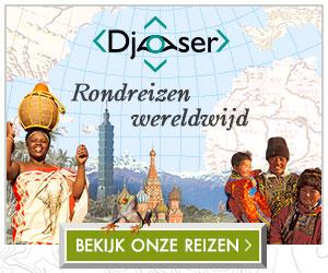 djoser banner