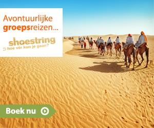 shoestring avontuurlijke reizen banner